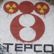 Opnieuw groot lek Fukushima