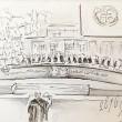 Geert Vons: Internationaal Gerechtshof, 26 juni