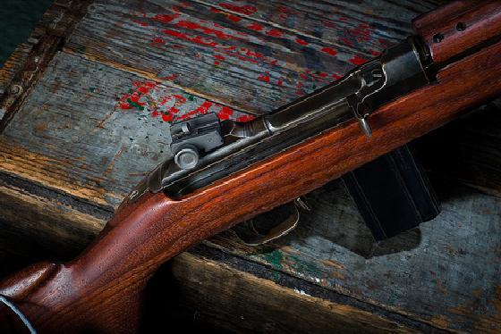Jachtgeweer jachtopzichter