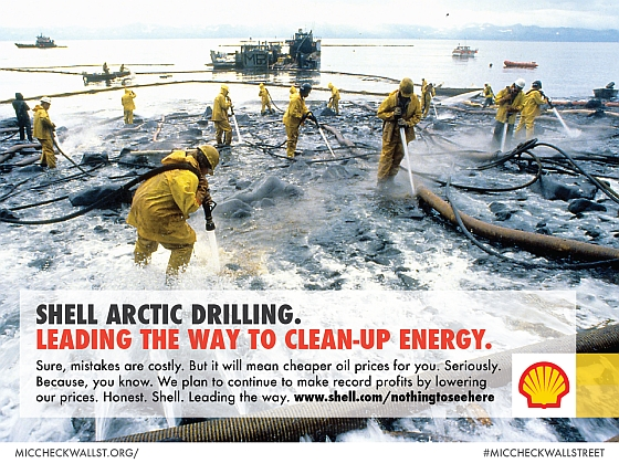 Shell advertentie
