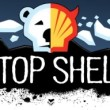 Stop Shell